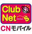 ClubNetsロゴ